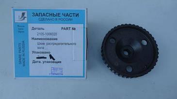 Шкив ГРМ ВАЗ 2105 зубчатый вала распределительного под ремень ВолгаАвтоПром