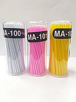 Микробраши (аппликаторы) для наращивания ресниц, 100 шт.