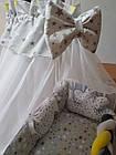 Комплект постельного Коса  в кроватку + крепление  для балдахина( 9предметов), фото 9