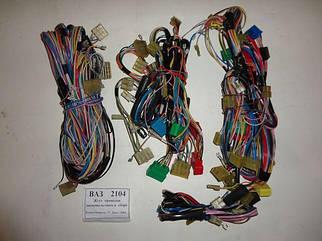Жгут проводов ВАЗ 2104 (полный комплект) (20004)