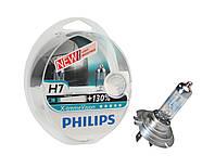 Philips  x-treme vision+130% h7 12v 55w