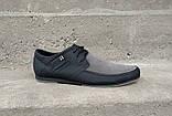 Туфлі Affinity чорно-сірі - 42 розмір, фото 3
