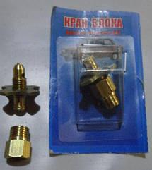 Кран блока цилиндров ВАЗ 2101 (сливной)