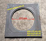 Плита чавунна під казан 550х550 мм барбекю, мангал, печі, фото 2