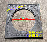 Плита чугунная 53х53 под казан, барбекю, мангал, печи, чугунное литье, фото 2