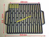Плита чавунна під казан 550х550 мм барбекю, мангал, печі, фото 9