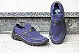 Кросівки літні Footprints сині, фото 7