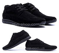 Мужские зимние кожаные кроссовки натуральной замши VanKristi. Мужские кроссовки. Мужская зимняя обувь