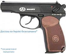 SAS Makarov пневматичний пістолет Макарова (ПМ) корпус пластик