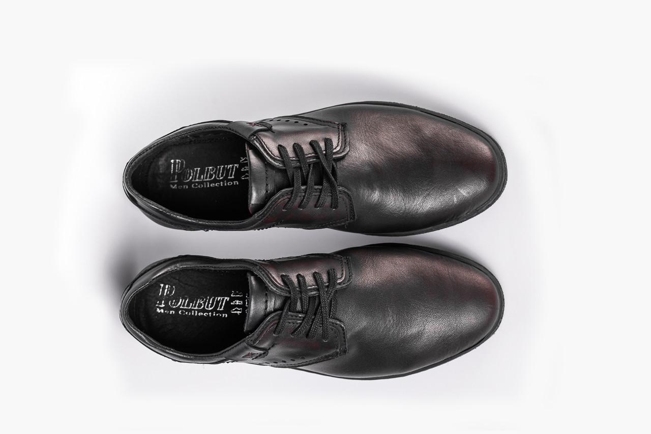 Туфлі коричневі Polbut