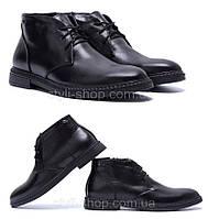 Мужские зимние кожаные ботинки из натуральной кожи VanKristi. Мужские кроссовки. Мужская зимняя обувь