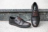 Туфлі темно-коричневі Polbut, фото 6
