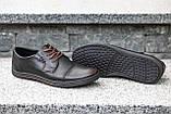 Туфлі темно-коричневі Polbut, фото 8