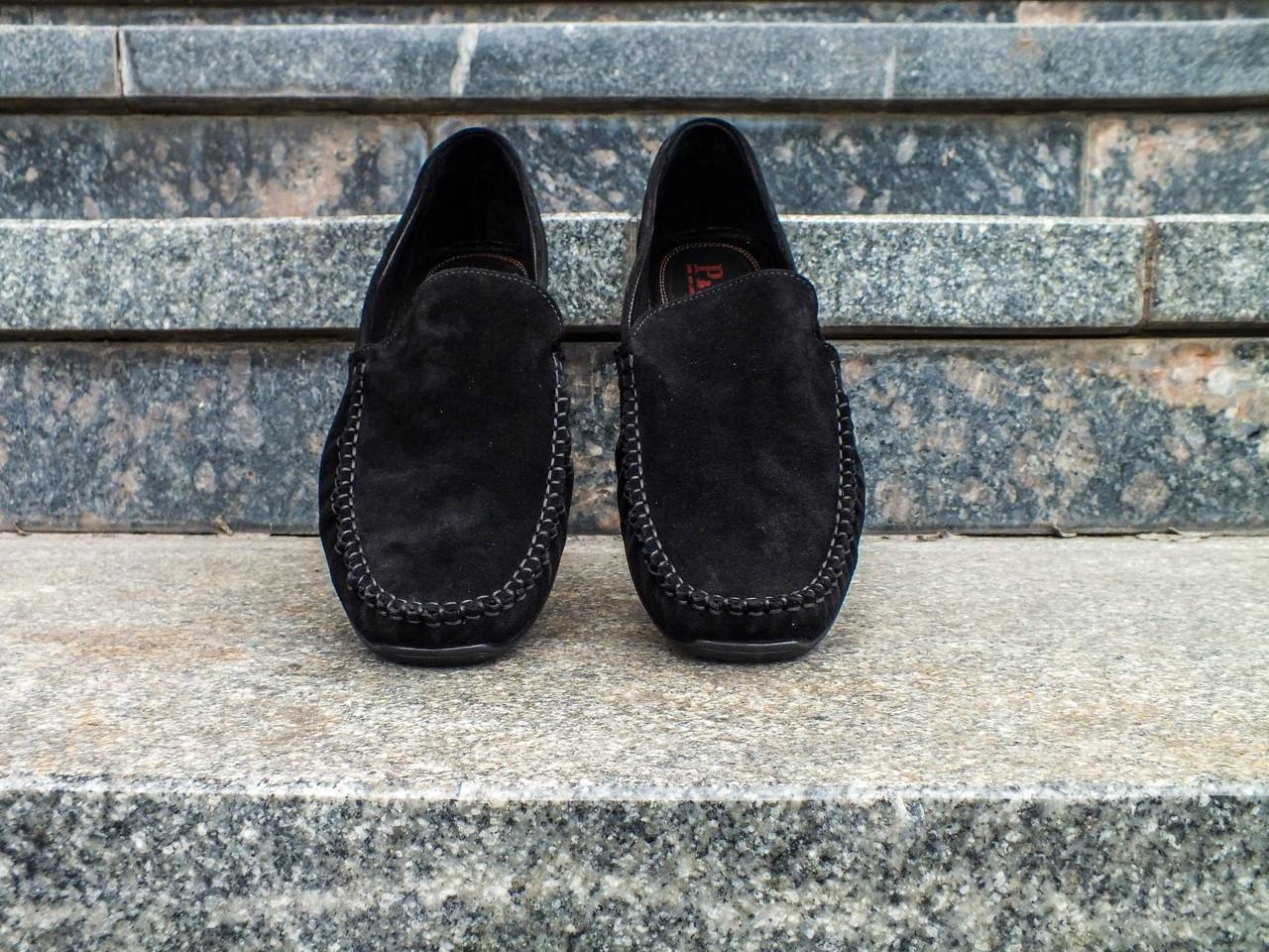 Замшеві мокасини Prime Shoes стильні та зручні