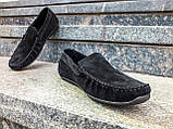 Замшеві мокасини Prime Shoes стильні та зручні, фото 3