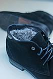 Класична зимове взуття Ікос чорного кольору, фото 8