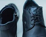 Зимові черевики VR Z 167 чорні - 44 розмір, фото 2
