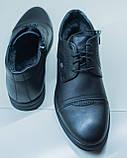 Зимові черевики VR Z 167 чорні - 44 розмір, фото 9