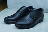 Зимові черевики VR Z 167 чорні - 44 розмір, фото 10