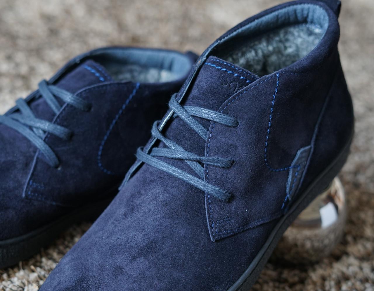 Замшеві черевики Safari сині