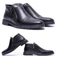 Мужские  зимние кожаные ботинки натуральной кожи VanKristi. Мужские кроссовки. Мужская зимняя обувь