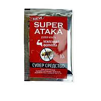 Средство от ползающих насекомых Super Ataka 10г.