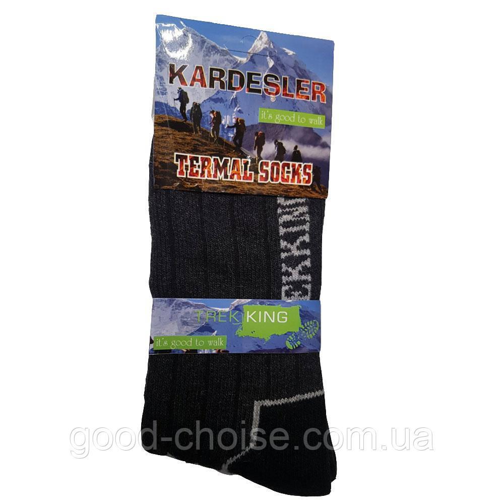 Теплые шерстяные термоноски мужские Kardesler Termal Socks