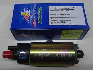 Насос топливный Daewoo Lanos (электро) Авто-Элетрика