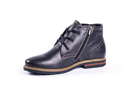 Чоловічі черевики Berg сині великих розмірів 46-49, фото 2