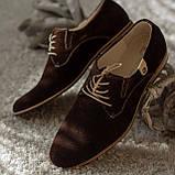 Туфлі дербі замшеві, коричневі Lucky Choice, фото 2