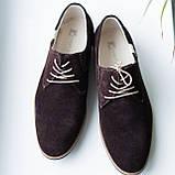 Туфлі дербі замшеві, коричневі Lucky Choice, фото 3