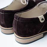 Туфлі дербі замшеві, коричневі Lucky Choice, фото 6