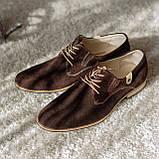 Туфлі дербі замшеві, коричневі Lucky Choice, фото 7