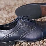 Туфлі броги сині ІКОС, фото 3