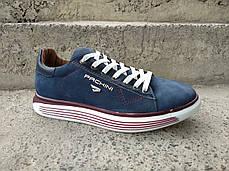 Кросівки Carlo Pachini нубук, сині, фото 3