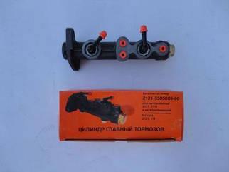 Цилиндр тормозной главный ВАЗ 2121 (T1964 CМ14) Базальт