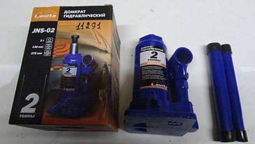 Домкрат гидравлический 2 т (бутылочный, 148-278мм) Lavita