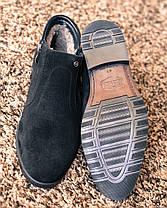 Черевики чоловічі чорні Ікос, фото 2