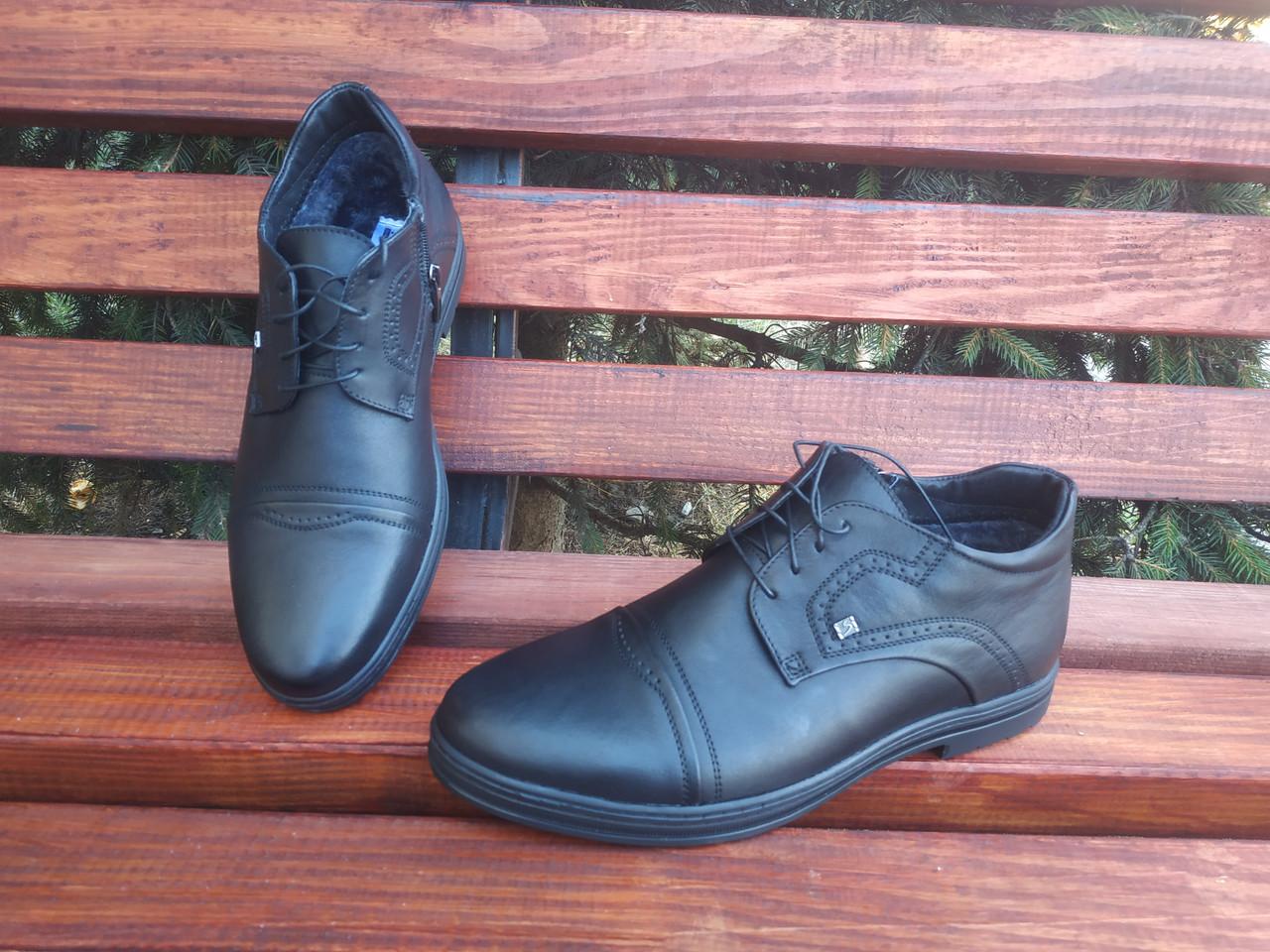 Зимові черевики VadRus167 - 44 розмір