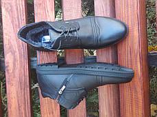 Зимові черевики VadRus167 - 44 розмір, фото 3