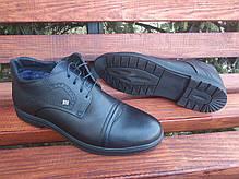 Зимові черевики VadRus167 - 44 розмір, фото 2