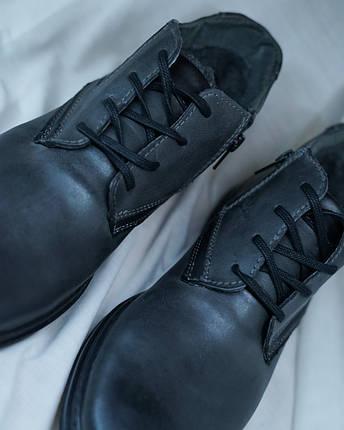 Ботинки Polbut серые, фото 2