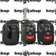 Чохол (червоний, силіконовий) для авто ключа Jeep (Джип) 2 кнопки