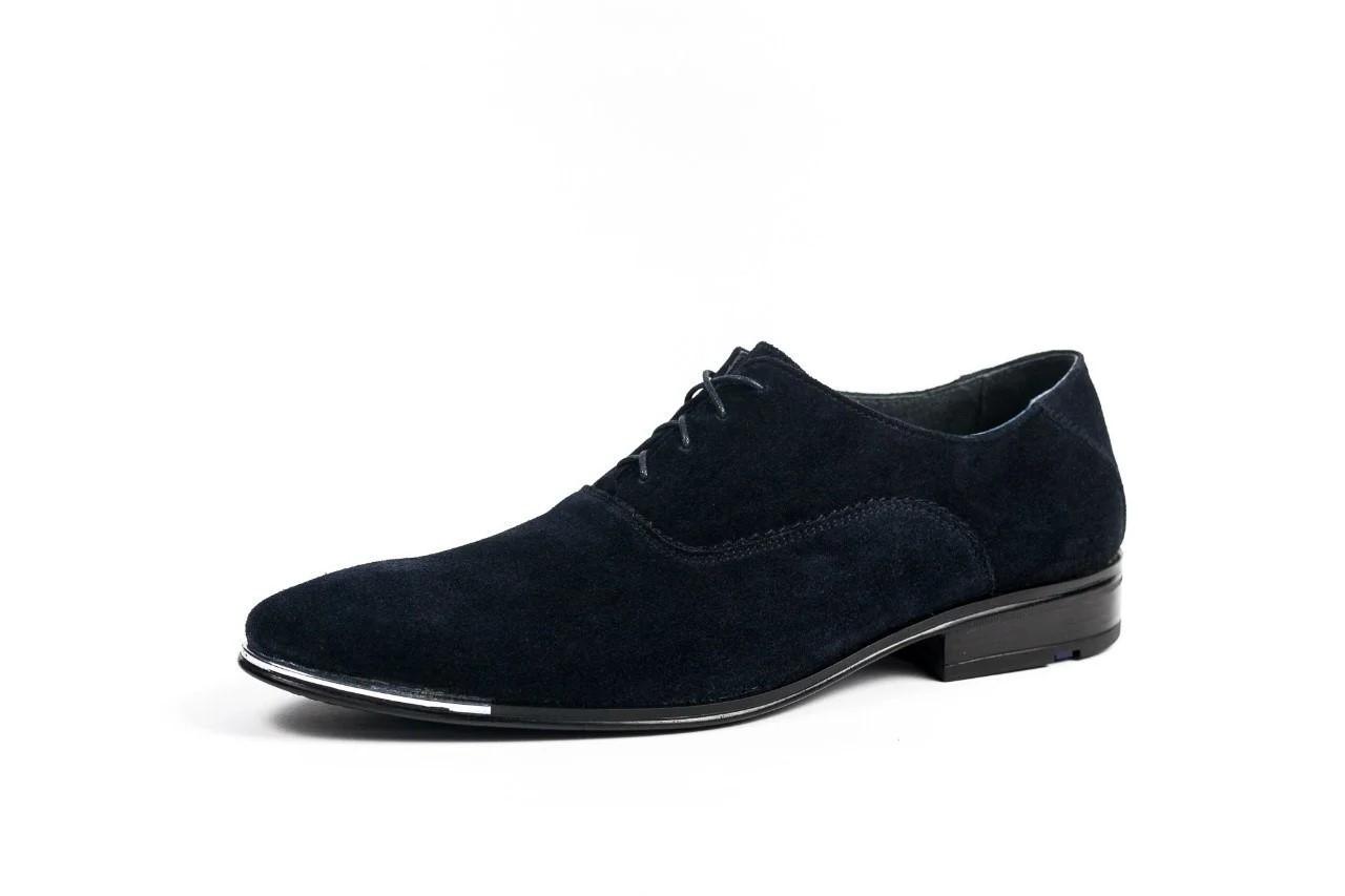 Сині Замшеві туфлі.