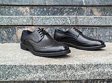 Туфлі броги з оригінальним дизайном., фото 2