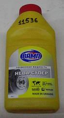 Тормозная жидкость Нева - Супер 0,25 л ВАМП