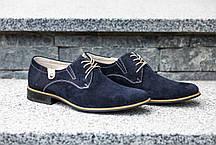 Туфлі замшеві, сині., фото 3