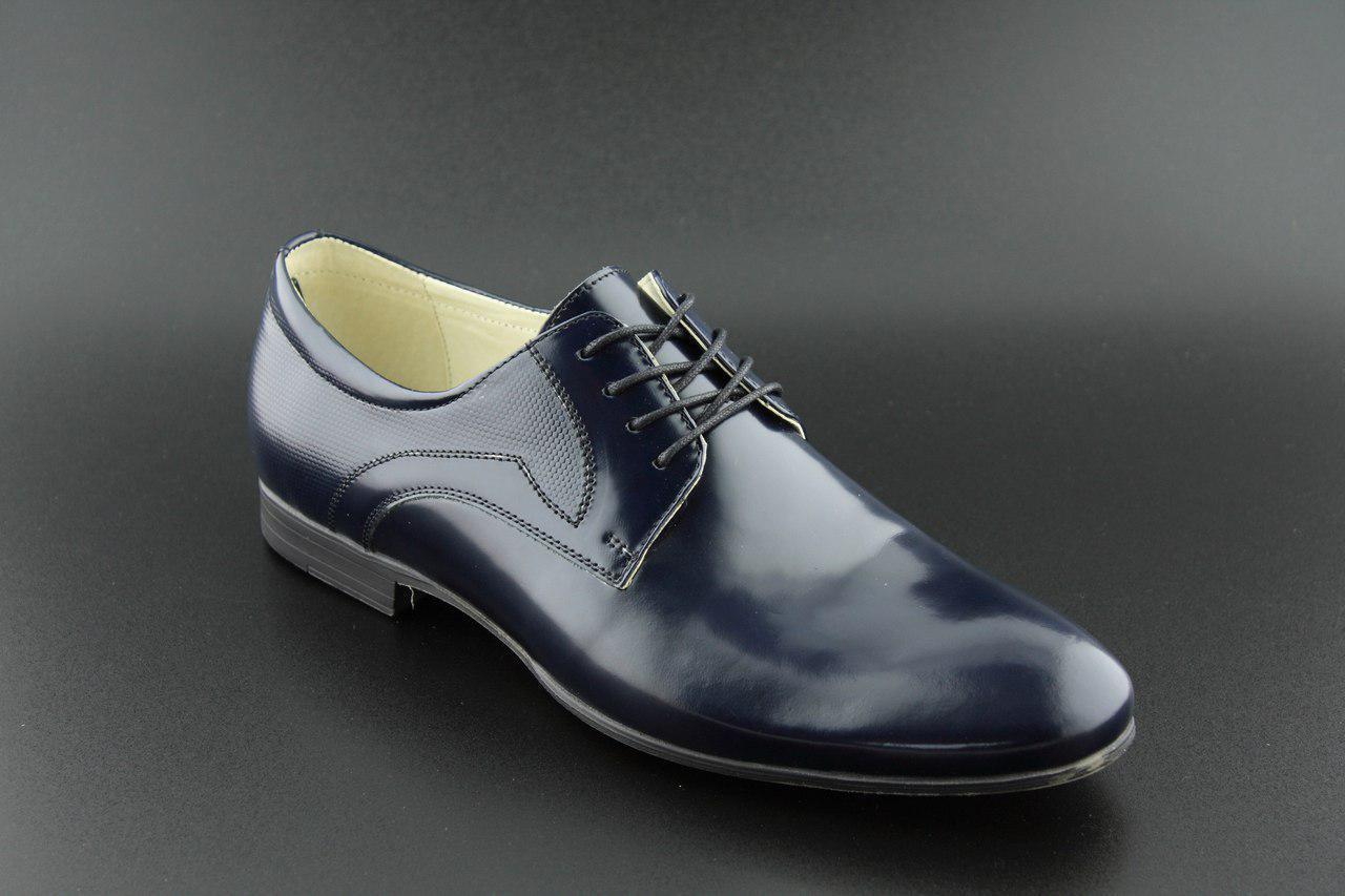 Туфлі дербі сині.