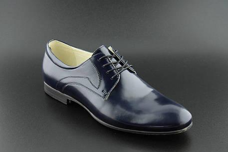 Туфлі дербі сині., фото 2