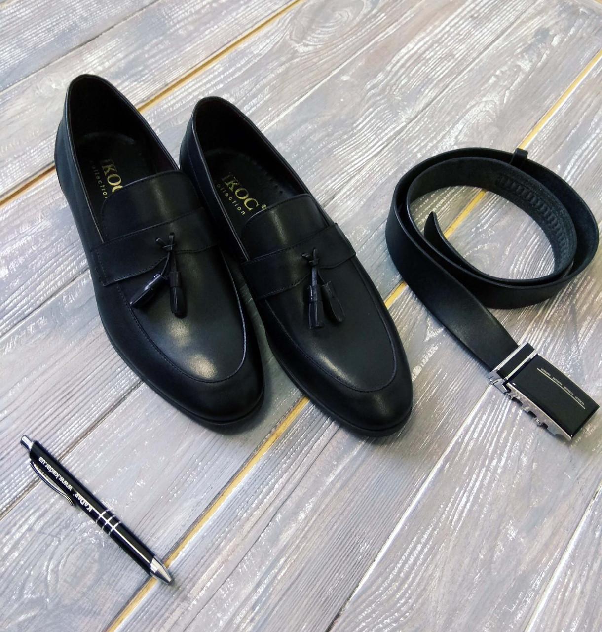 Туфлі лофери, чорні.